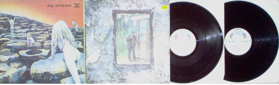 Led Zeppelin Led Zeppelin Iv/Led Zeppelin V(House Of The Holy)(Russia 1991 Ltd 2lp Set Unique LP