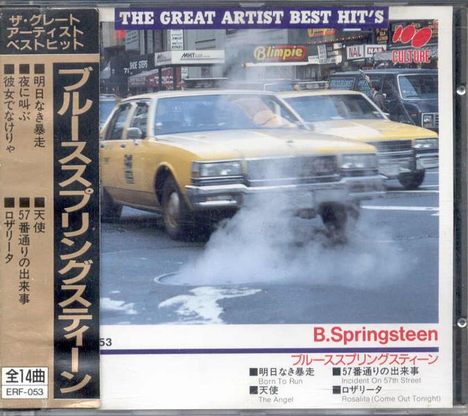 Springsteen,Bruce Great Artist Best Hit's(Japan Ltd 14-Trk Cd Unique Ps And Obi) CD