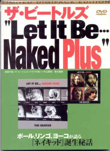Beatles Let It Be.... Naked Plus VIDEO:DVD