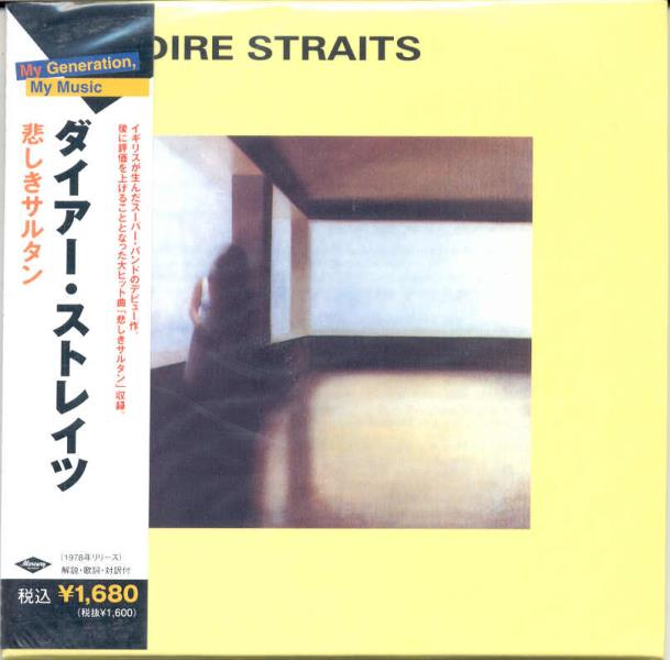 Dire Straits Dire Straits(Japan Ltd 9-Trk Cd Card Ps And Obi And Inserts) CD