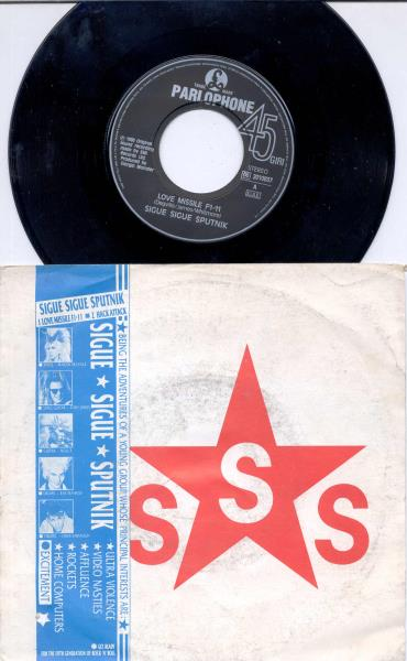 Sigue Sigue Sputnik Love+Missile+F1-11(Italian+1986+2-Trk+7''+Single+Full+Ps) 45:PICSLEEVE